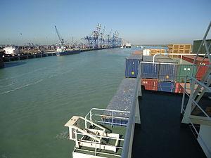 Mundra Port - Cargo terminal of Mundra Port