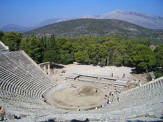 Theater (von altgriechisch τ�