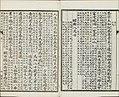 Three Hundred Tang Poems (13).jpg