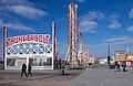 Thunderbolt Coney Island 2.jpg