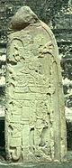 Tikal St09.jpg