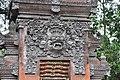 Tirta Empul temple (16438225303).jpg
