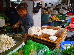 Tofu - Tofu sold in Haikou, Hainan, China