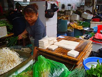 Tofu - Tofu sold in Haikou, Hainan, China