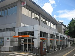 Tokuyama post office 55007.JPG
