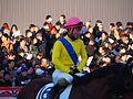 Tokyo Daishoten Day at Oi racecourse (31142964054).jpg