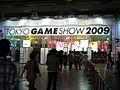 Tokyo Game Show 2009.jpg