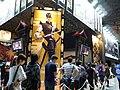 Tokyo Game Show 2011 (6162402815).jpg