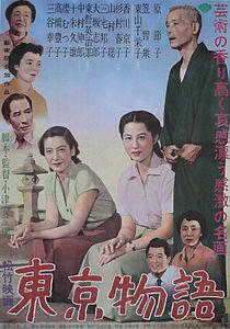 Tokyo monogatari poster 2.jpg