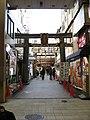 Torii of Nishiki tenmangu by Hidehiro Komatsu at the east end of Nishiki Ichiba.jpg