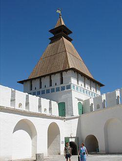 Tortures tower in Astrakhan Kremlin.jpg