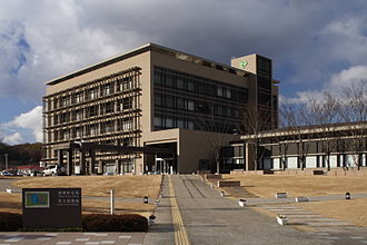 Seika, Kyoto - Seika Town Office