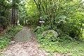 Trail of Mt.Futatsuya 02.jpg