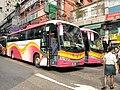 Trans-Island Chinalink bus at Portland Street 1.jpg