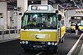 Transmac R347 15T.jpg