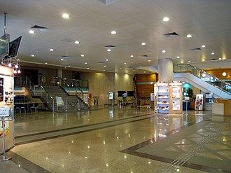 Tsuen Wan Town Hall - Lobby area