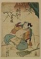 Tsujiokaya Kamekichi - Kanadehon chushingura - Walters 95114 (2).jpg