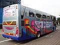 Tungnan University shuttle bus 312-FF 20170718b.jpg