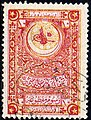 Turkey 1910 fixed fees revenue Sul636.jpg