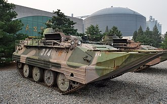 Type 63 (armoured personnel carrier) - 63 Amphibious APC at the Military Museum