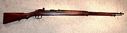 Type I Rifle.jpg