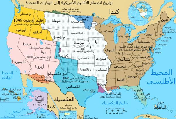 قائمة الولايات والمناطق الأمريكية Wikiwand