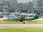 UNI Air ATR 72-600 B-17015 Taxiing at Taipei Songshan Airport 20161124a.jpg