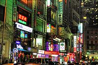 USA-NYC-Koreatown99.jpg
