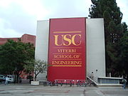 Biegler Hall of Engineering, west wall (Viterbi School of Engineering)