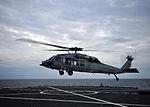 USS Blue Ridge operations 150328-N-NT747-069.jpg