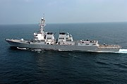 USS Mason DDG87