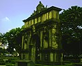 UST Arch of the Centuries.jpg