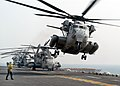 US Navy 030323-N-0068T-041 A CH-53E Super Stallion assigned to the.jpg