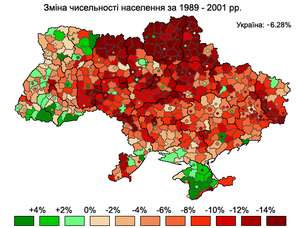 Demographics of Ukraine - Population change, 1989–2001