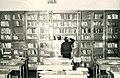 Uciteljska skola u Negotinu, Biblioteka.jpg