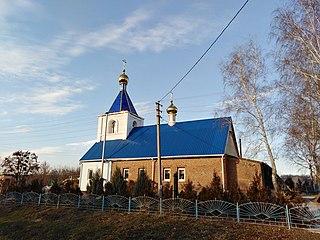Place in Kharkiv Oblast, Ukraine