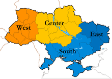 Administrative divisions of Ukraine Wikipedia