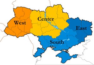 Eastern Ukraine - Kiev International Institute of Sociology (KIIS) geographic division of Ukraine used in their polls.