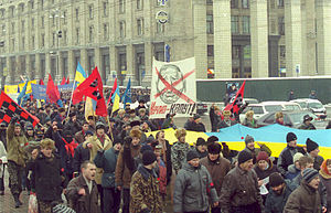 Leonid Kuchma - Ukraine Without Kuchma protests. 6 February 2001.