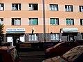 Ukrajinská 11 a 13, poliklinika a lékárna.jpg