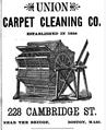 Union CambridgeSt BostonAlmanac1891.png