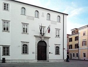 University of Primorska - Image: University of Primorska 02