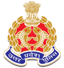 UP Police Salary Pay Scale