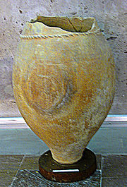 Urartian Wine Pottery01a.jpg