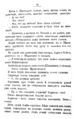 V.M. Doroshevich-Collection of Works. Volume VIII. Stage-75.png