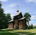 VNovgorod Vitoslavlitsy No26 VN196.jpg