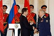 Vasily Reshetnikov 4 December 2009