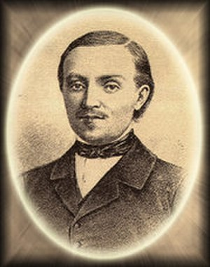 Vatroslav Lisinski - Image: Vatroslav Lisinski 2