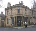 Vicars cafe - Victoria Road - geograph.org.uk - 1670704.jpg