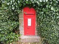 Victorian Postbox Long Lane - geograph.org.uk - 1406514.jpg